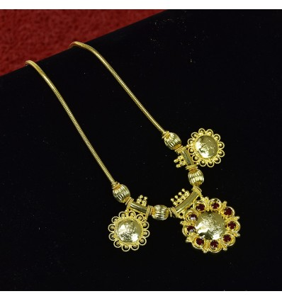 Gold plated Triple Lakshmi Pendant with chain