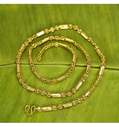Devaragam Chain