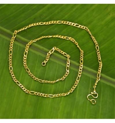 Sachin Unisex Chain